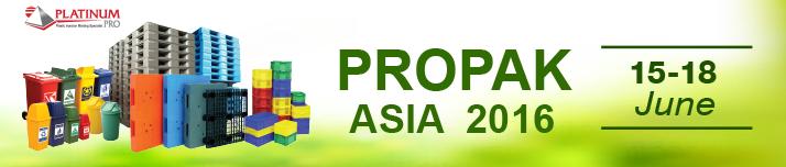 งานแสดงสินค้า PROPAK ASIA 2016 ณ ไบเทค บางนา | แพลตตินั่มโปรพลาสติก