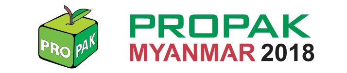 งานแสดงสินค้า PROPAK MYANMAR 2018