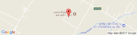 โรงงาน 99/11 หมู่ 6 ต. มะขามคู่ อ. นิคมพัฒนา จ. ระยอง 21180  ประเทศไทย